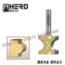 供应台湾雅登 半圆刀 钨钢铣刀 木工铣刀 半圆铣刀