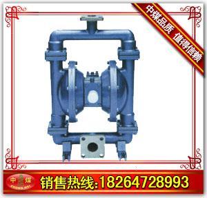 供应隔膜泵隔膜泵隔膜泵
