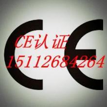 供应信号中继机CE认证、光纤波分复用器CE认证怎么做