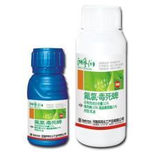 供应杀虫剂 杀虫剂专卖 全能型杀虫剂