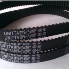 供应工业皮带日本UNITTA  790-5GT