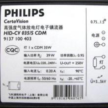 飞利浦金卤灯电子镇流器35W HID-CV 035