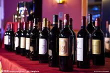 【第一次进口酒类要具备什么资质|准备哪些单证资料】图片