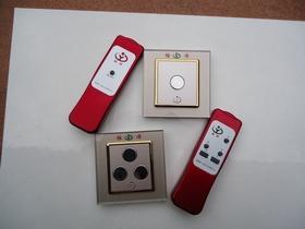 红外线遥控开关无副射方便实用图片/红外线遥控开关无副射方便实用样板图 (3)