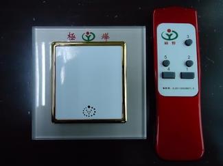 触摸遥控开关图片/触摸遥控开关样板图 (4)