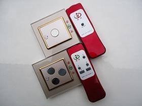 红外线遥控开关无副射方便实用图片/红外线遥控开关无副射方便实用样板图 (1)