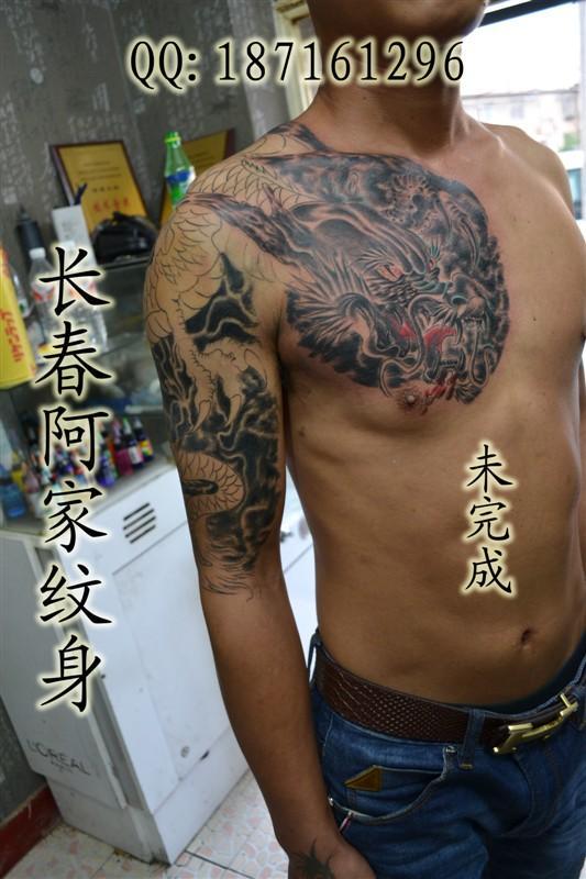 纹身供货商_披肩龙纹身15104409249