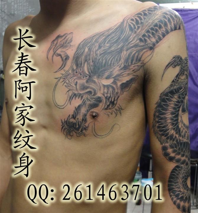 供应龙纹身,披肩龙纹身(图)