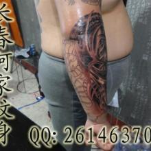 供应机械纹身,包臂纹身
