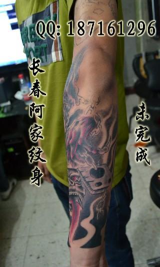 供应包臂纹身/臂纹身/若包臂纹身