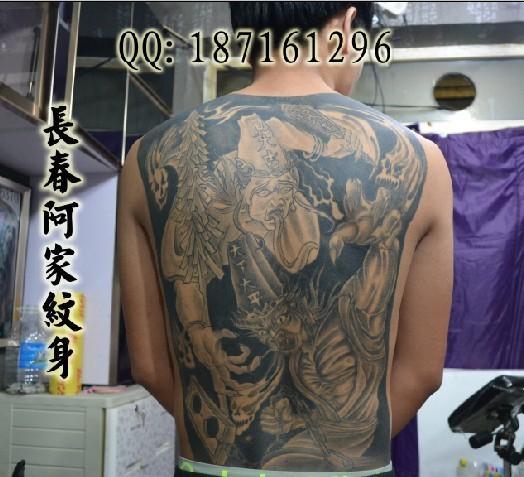 长春纹身店哪家比较好,长春纹身,鱼纹身,龙纹身,纹身图案大全