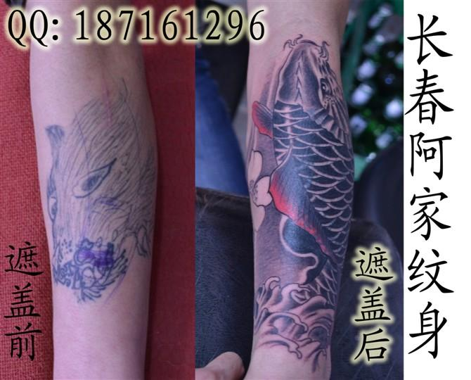 纹身/上一条:纹身器材纹身 下一条:纹身机纹身用品纹身器材等...