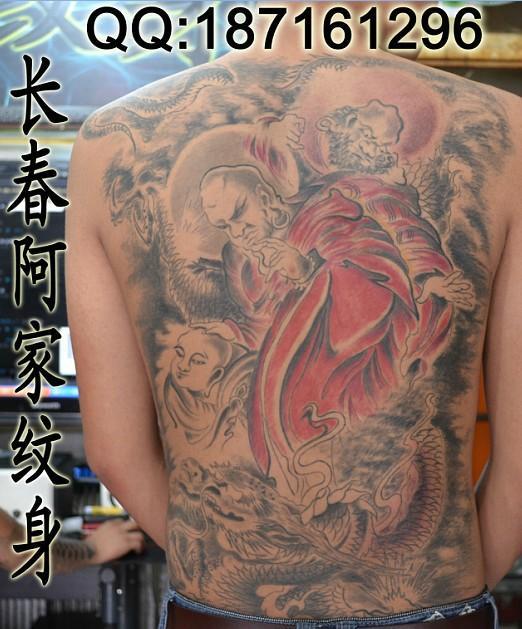 长春哪家纹身馆满背纹身纹的好,长春满背纹身 ,长春满背纹身图案