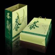 供应白卡纸纸袋 铜版纸纸袋 白板纸纸袋设计印刷,广告纸袋订做