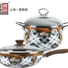 韩厨世家时尚两件套(汤锅+炒锅)铁锅中高档礼品批发