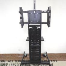 供应带摄像架移动支架 电视机移动推车 带托盘摄像架电视机支架
