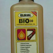BIO高温链条油图片