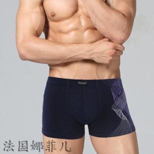 男士内裤批发新式内裤图片