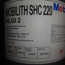 美孚220齿轮油最新报价,供应美孚SHC220齿轮油,美孚合批发