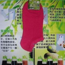 供应竹棉保健袜批发托袜
