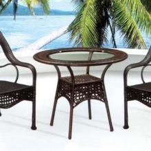 供应户外藤椅茶几三件套休闲桌椅
