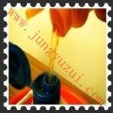 供应专利食用油蝴蝶瓶盖