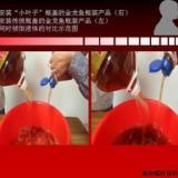 供应包锘塑料瓶盖