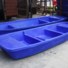 供应常州4米滚塑渔船/观光船
