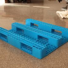 供应塑料托盘价格,塑料托盘厂家,塑料托盘批发