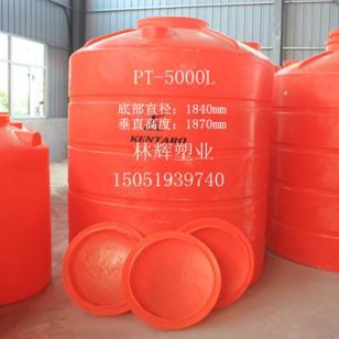 5吨PE水箱/5000L耐酸碱化工储罐图片