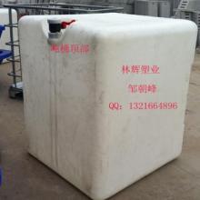 厂家供应IBC集装桶