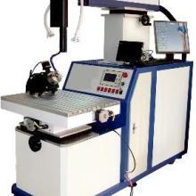激光模具焊接机 模具激光烧焊机 福建 江苏 浙江  模具修补激光焊接机