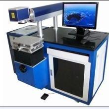 金属打字不锈钢刻字激光打标机 金属激光打标机不锈钢激光打标机图片