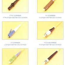 供应尾纤跳线光纤连接器