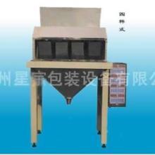 供应木质包装容器批发