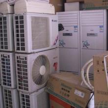 供应长沙仪器回收,长沙仪表回收,长沙旧设备处理,长沙库存积压回处理批发