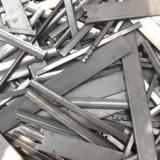 供應回收各類有色金屬鐵銅鋁不銹鋼