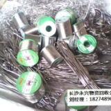 供应长沙稀有贵金属回收,长沙稀有贵金属回收公司电话