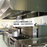 供应益阳厨具回收,益阳厨房回收,益阳厨房处理,益阳厨具回收公司