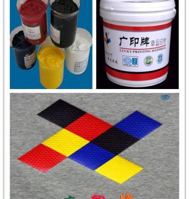 圆角热固油墨图片/圆角热固油墨样板图 (2)