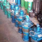供应北京水泵潜水排污泵