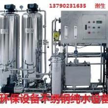 供应超纯水清洗设备,超纯水清洗液晶显示,超纯水清洗高精度器件,超纯水批发