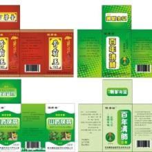 义乌生产销售药盒瓦楞盒饰品盒PVC厂家报价批发