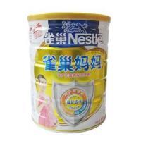 Nestle雀巢妈妈孕产妇配方奶粉