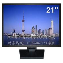 供应21寸液晶监视器价格,金属外壳,专业监控显示器批发