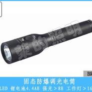 BR3100固态防爆调光电筒 led大功率强光手电筒厂家供货