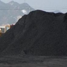 供应半烟煤