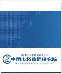 中国自动加煤机行业研究与市场分析图片/中国自动加煤机行业研究与市场分析样板图 (1)
