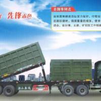 供应自卸车的保养技巧  自卸半挂车销售价格