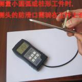 供应油漆测厚仪用什么工具/测量油漆厚度用什么仪器最好用